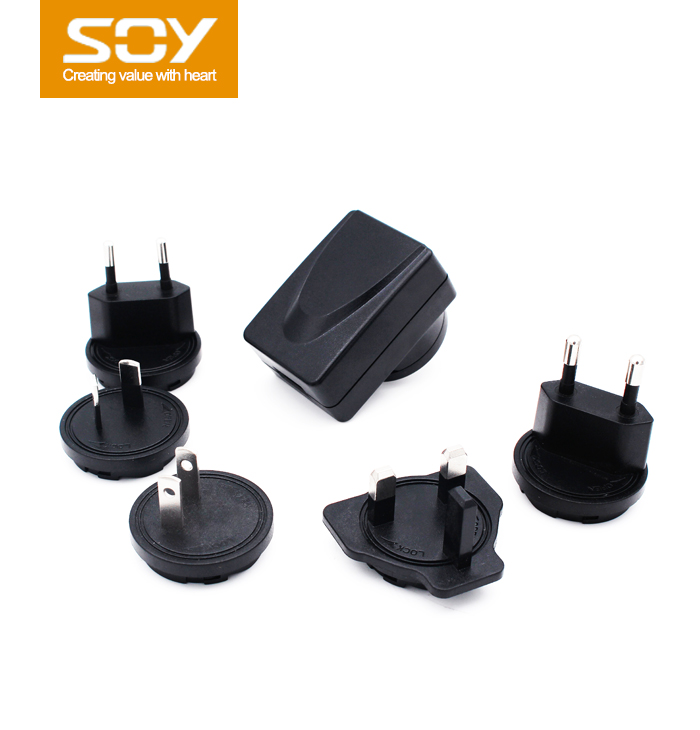 5V3A Interchangeable Power Adapter